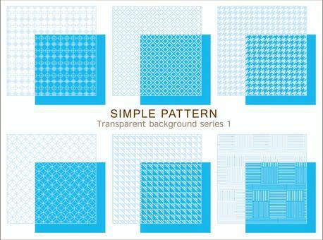 淺藍色簡單圖案(透明背景)