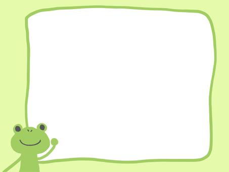 Frog's memo