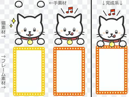 純白色貓咪套裝89A材質手持2