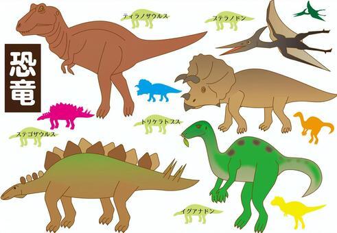 Various dinosaurs