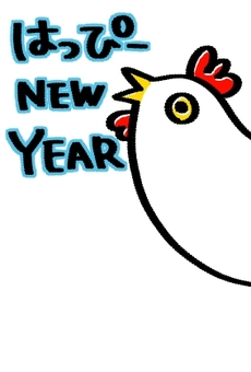 新年賀卡(雞)011
