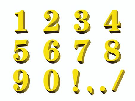 Three-dimensional Numeral Yellow 3