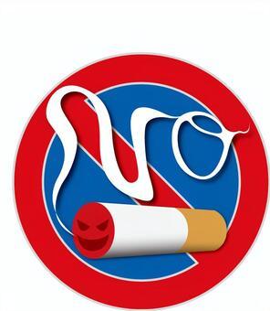 煙草(非吸菸標志)