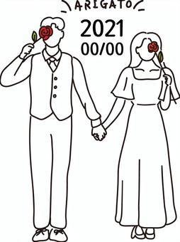 新娘和新郎手牽著手圖