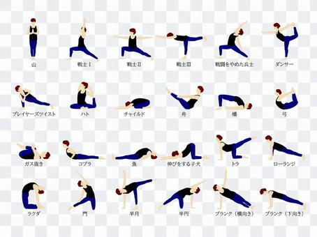 瑜伽姿勢7