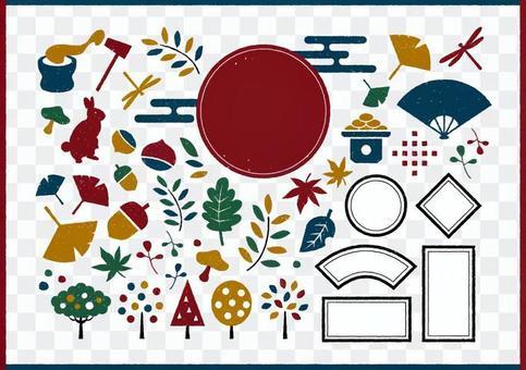Autumn illustration material