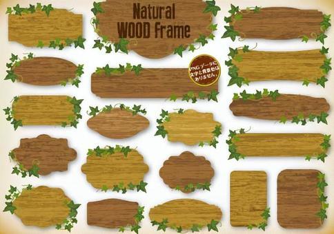 鄉村風格的木紋框架與葉子