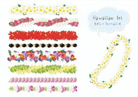 夏威夷列伊