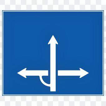 信息標誌(方向和方向)