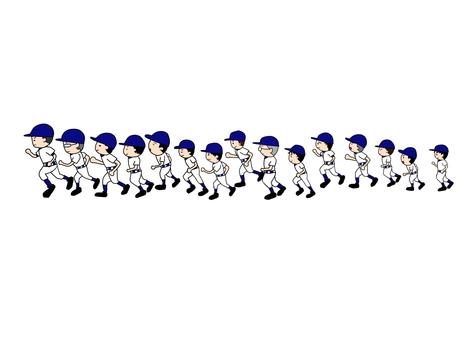 Baseball team running [leftward]