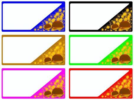 板栗外觀紀念標籤(小)6種顏色