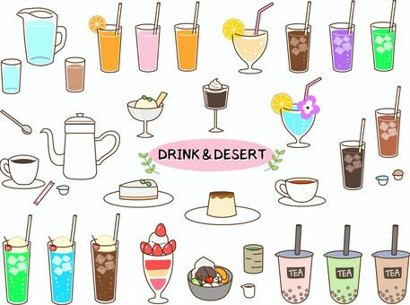Drink dessert menu material set