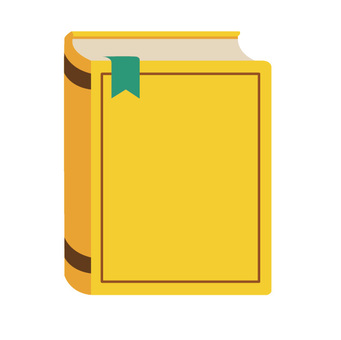 厚厚的一本書