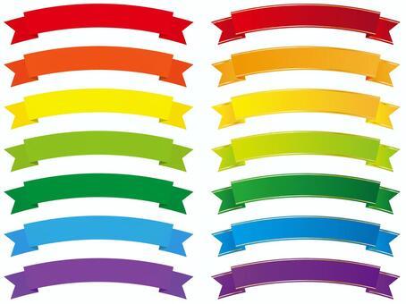 Various ribbons 2