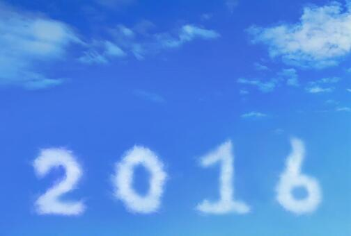 Blue sky with anniversary of clouds · Horizontal frame