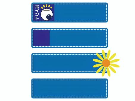 Banner design 3