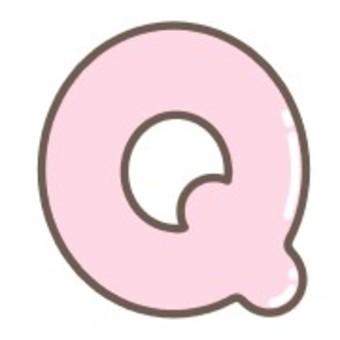 英語 アルファベット 文字 字 Q