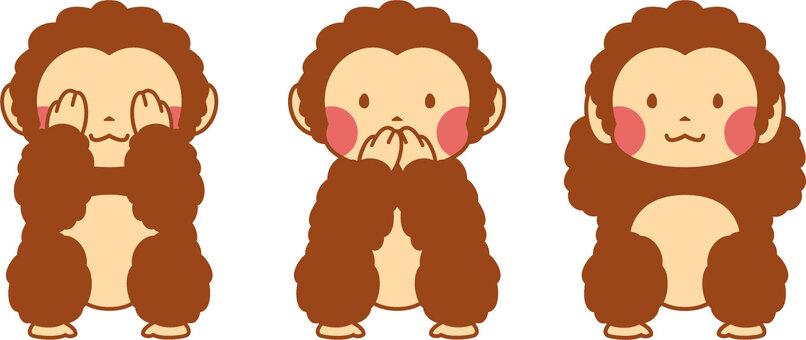Monkey (three monkeys)