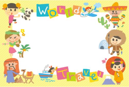 I_ World Travel_frame