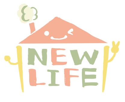 NEWLIFE徽標