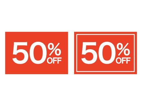 50% 折扣標記設置:矩形:紅色