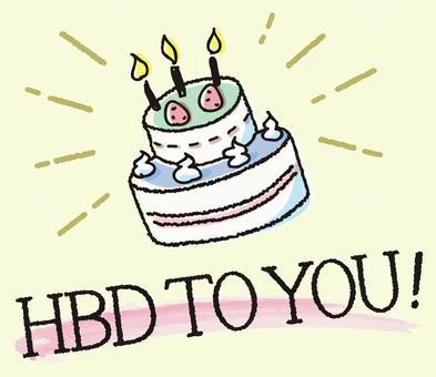 生日快樂生日快樂