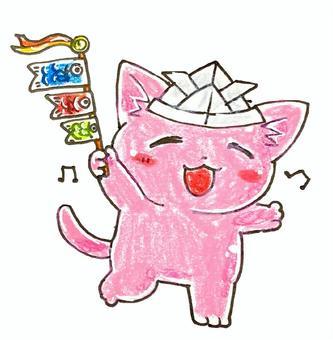 兒童節的Shagu Nyanko