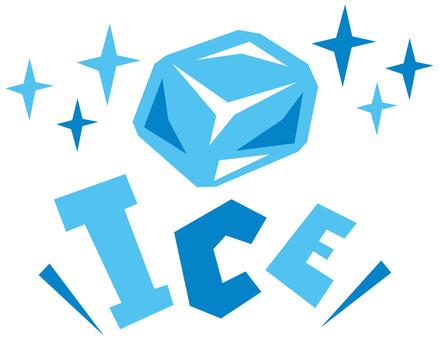 冰☆冰☆冰流行徽標圖標