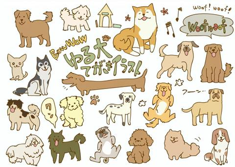 Illustration 5 dogs that may be used for the new year