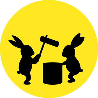 月亮和兔子