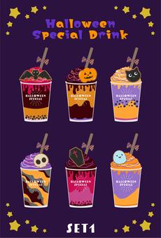 Halloween drink set 1