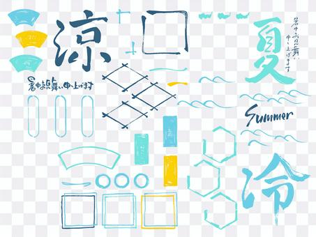 Japanese brush layout_Summer various 01