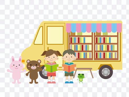 移動圖書館