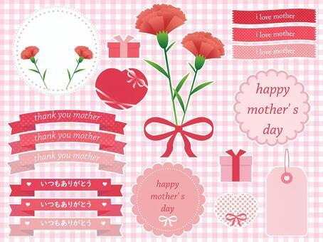 Mothers day frame set
