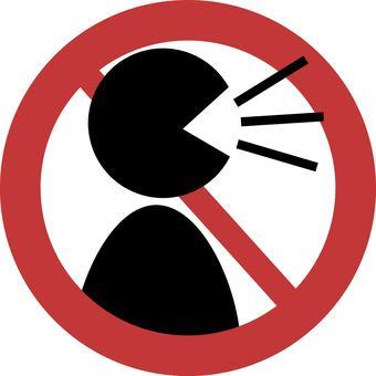 大聲/談話/無法控制的咳嗽禁止標誌