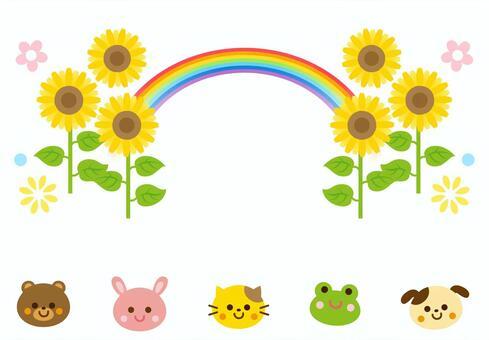 彩虹向日葵森林Nakama框架