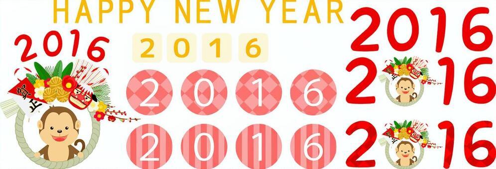 2016年标志集
