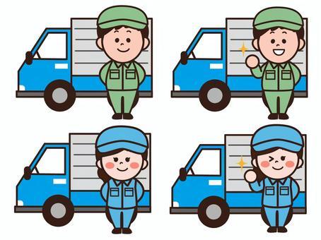 卡車司機(女·男)集