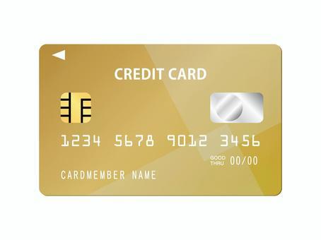 信用卡(金卡)
