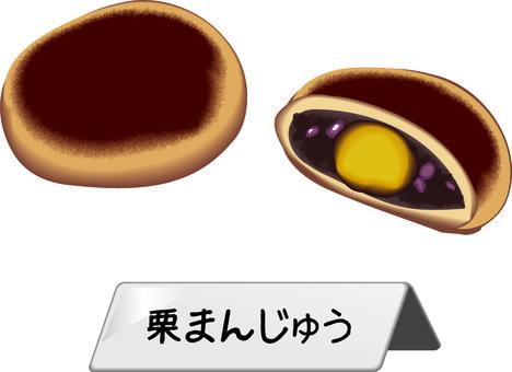 九里饅頭饅頭