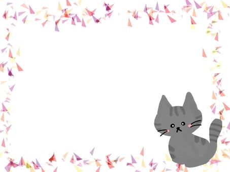 Frame Sabatra cat