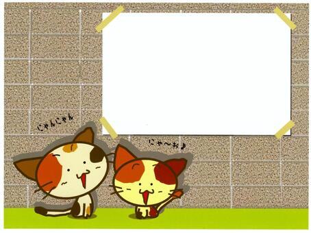 Mika's bulletin board
