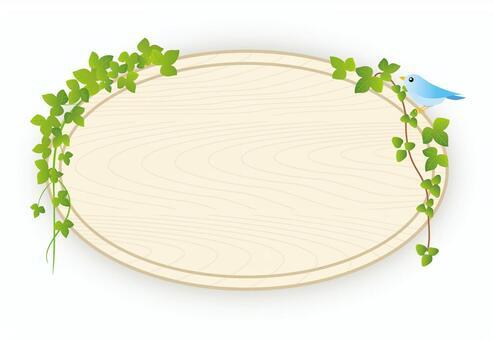 圓的木紋板