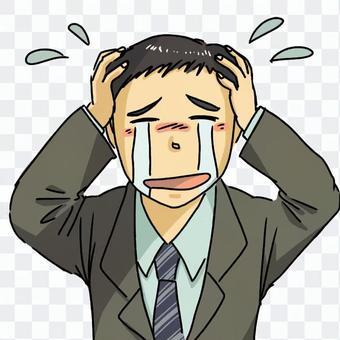 哭成年男性