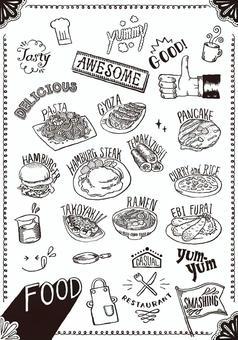 food monochrome