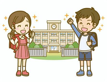 男女(兒童):A_School 02FS