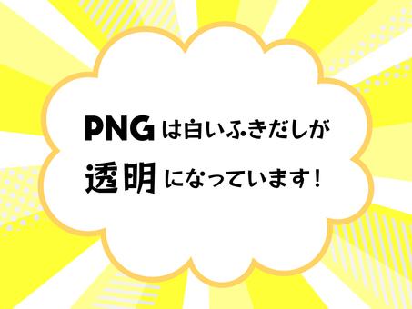 黃色光環雲氣球圖解