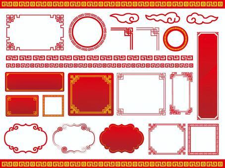 Chinese Frame Summary