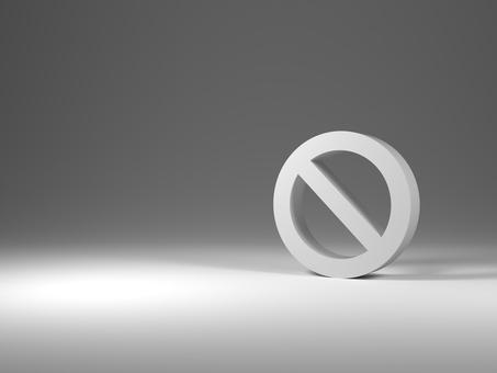 No parking mark (3D illustration)