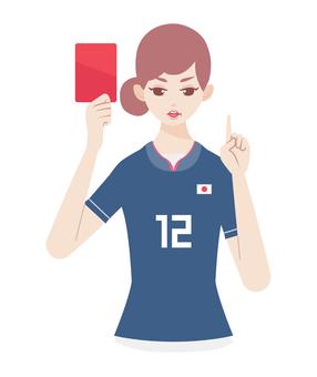 足球支持者紅牌女人